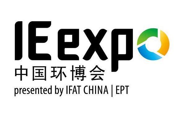 Shredwell Shanghai IEEXPO